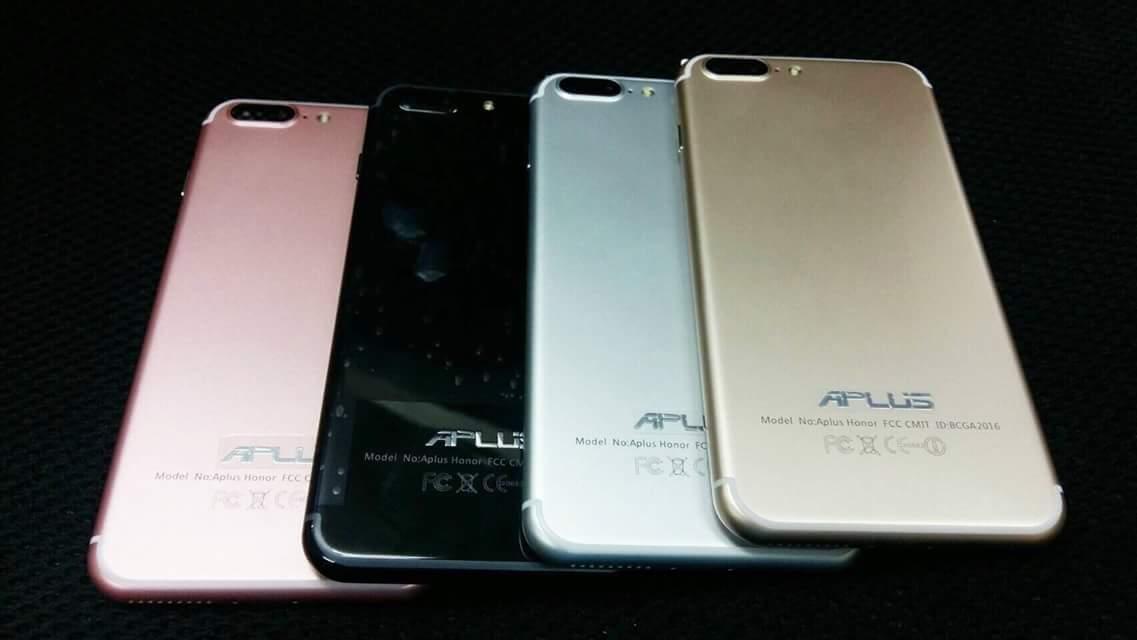 APLUS HONOR (i7) 4 core จอใหญ่ 5.5 นิ้ว กล้อง 8 ล้าน 2 ซิม ระบบ 3G ทุกค่าย