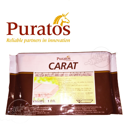 Puratos Carat Coverliq Strawberry Coating