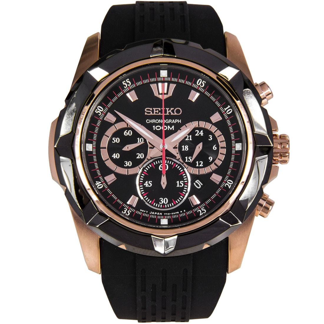 Seiko Chronograph Black Dial Men's Watch SRW030P1