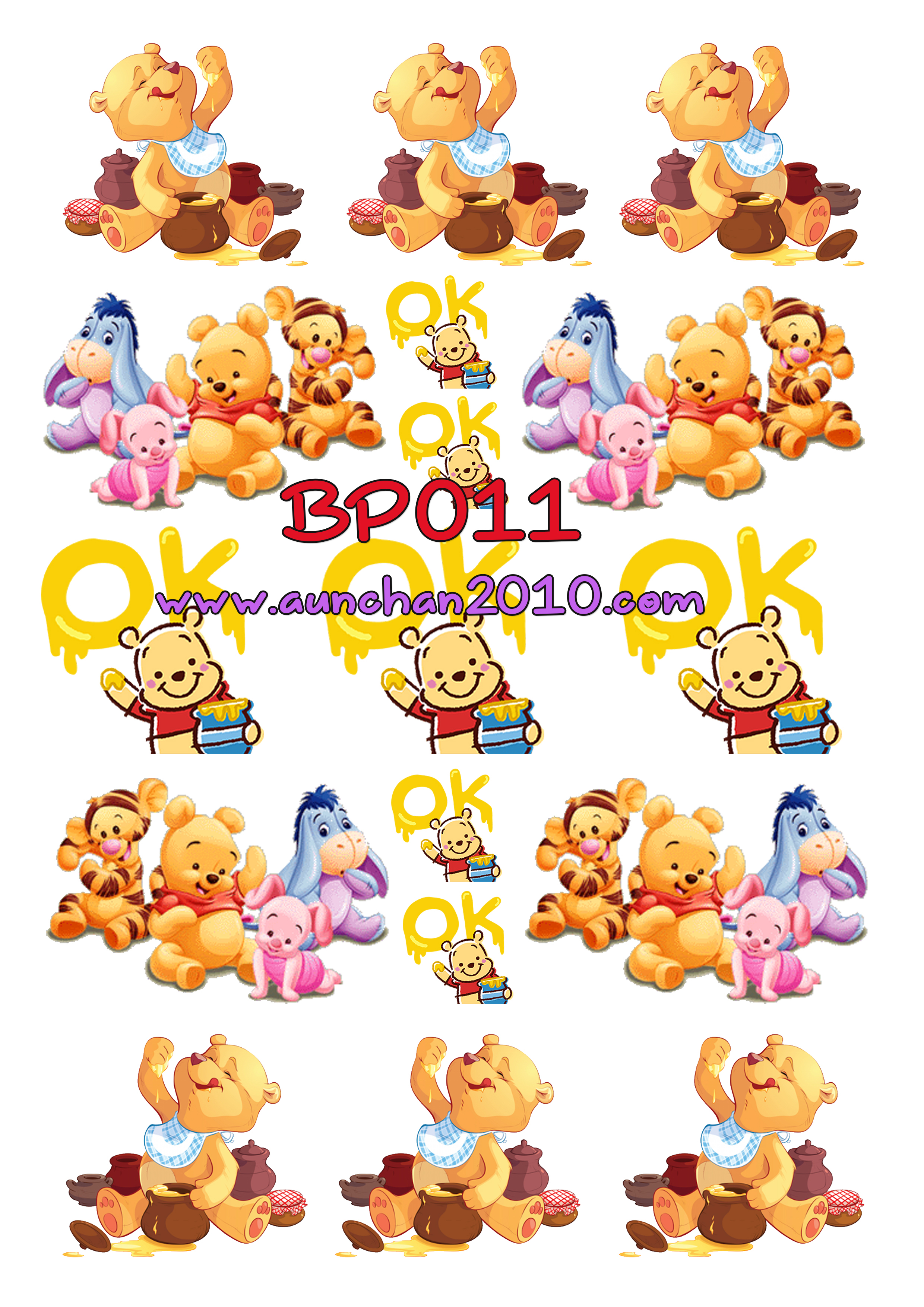 BP011 กระดาษแนพกิ้น 21x30ซม. ลายหมีพูห์