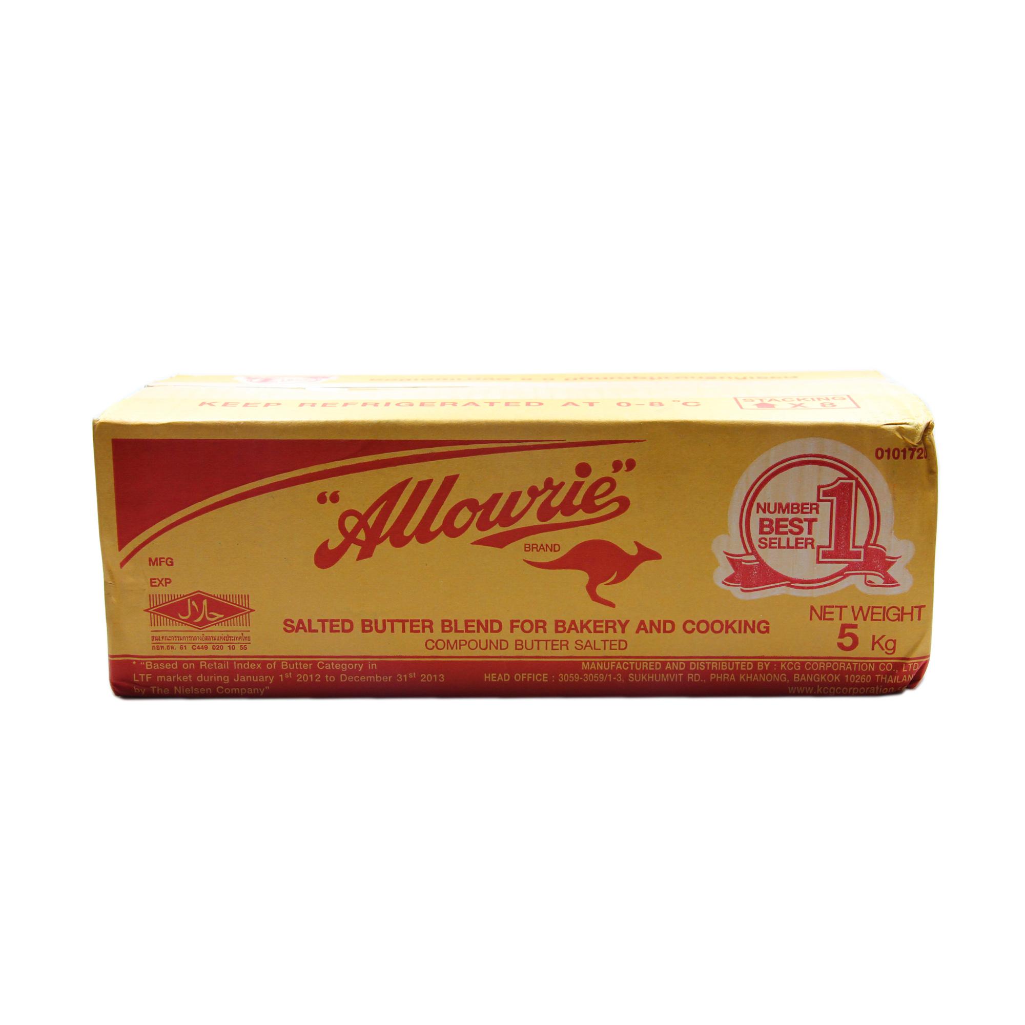 อลาวรี่ เนยเค็ม (Allowrie sated butter) 5 kg