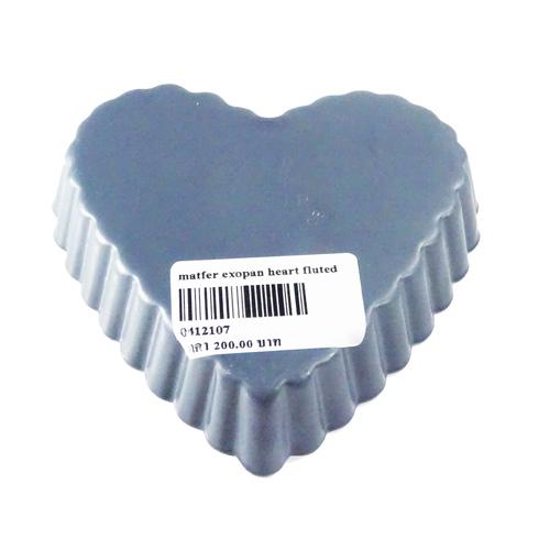 Matfer expan fluted heart tart mold 90*85*18 mm (332642)