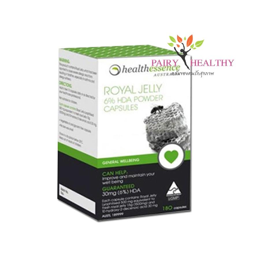 Health Essence Royal Jelly 6% เฮลท์ เอสเซนส์ โรยัล เจลลี่ 180 แคปซูล ราคา *** บาท ส่งฟรี