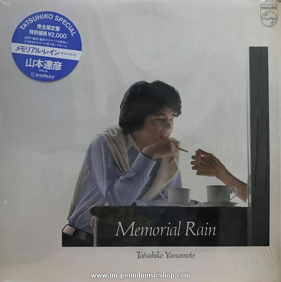 Tatsuhiko Yamamoto - Memorial Rain