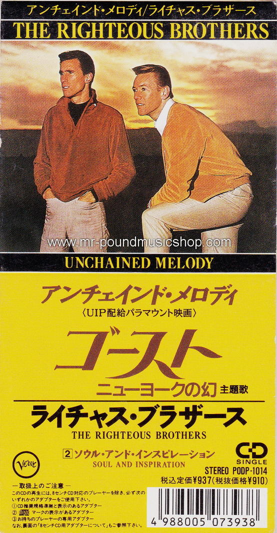 The Righteous Brothers - Unchaihed Melody