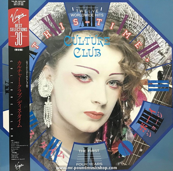 Culture Club - This Time: The First Four Years