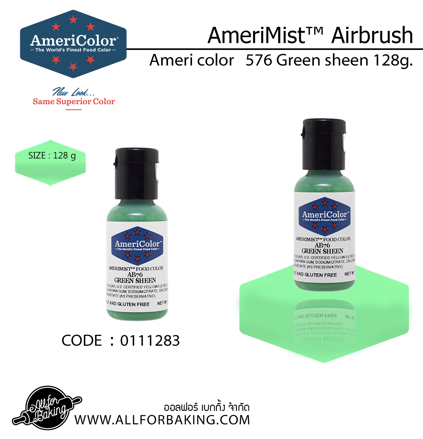 Ameri color 576 Green sheen 128g. (128 g)