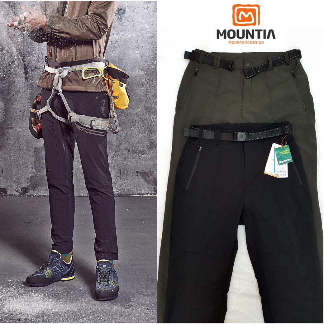 Mountia Men's Caesar Pant