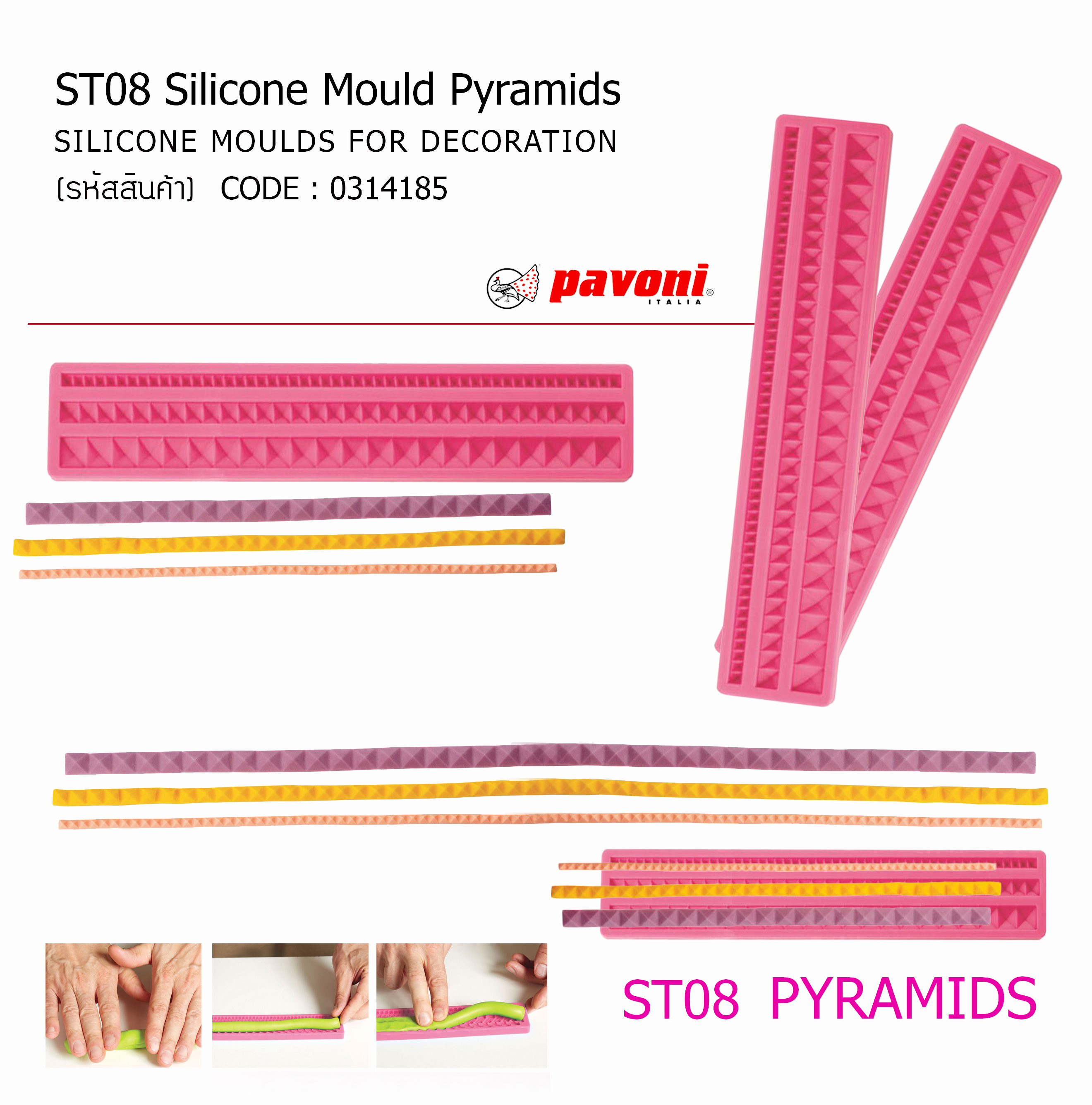 ST08 Silicone Mould Pyramids