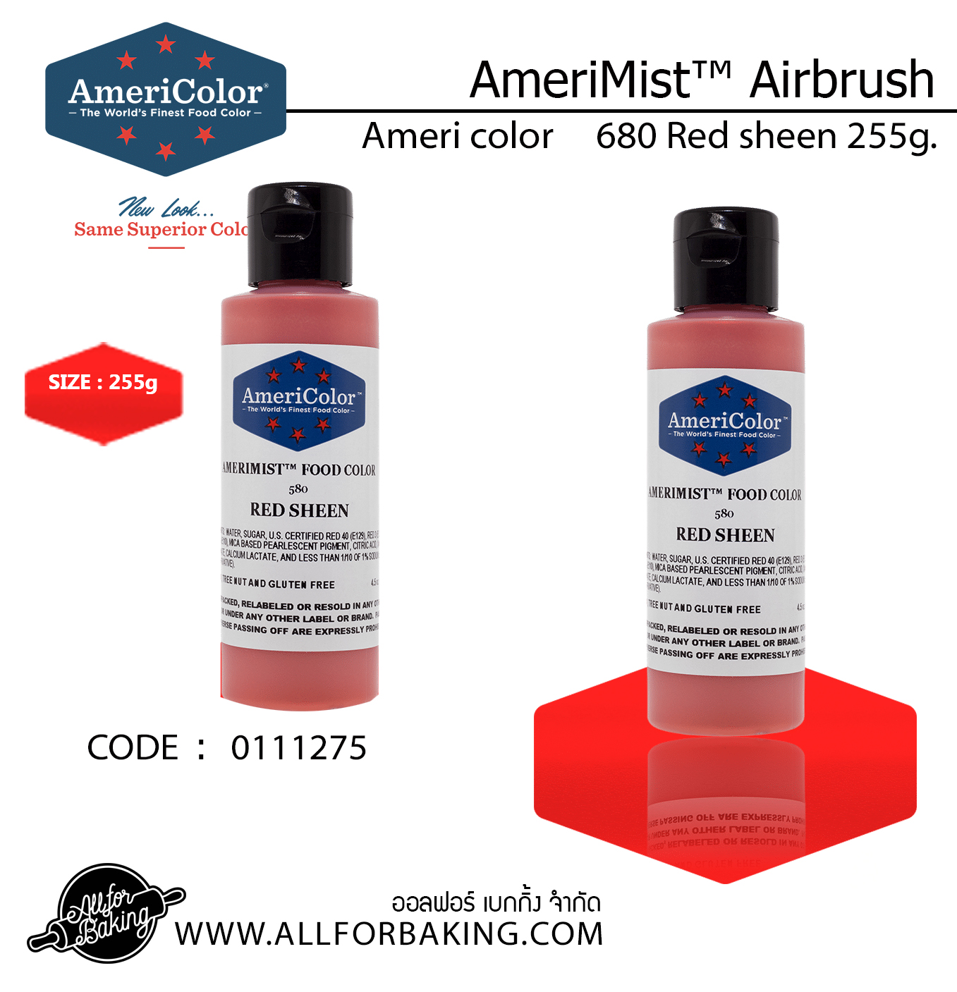 Ameri color 680 Red sheen 255g. (255 g)