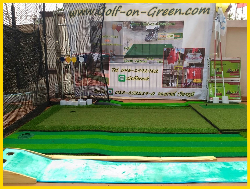 Golf-on-Green Shop