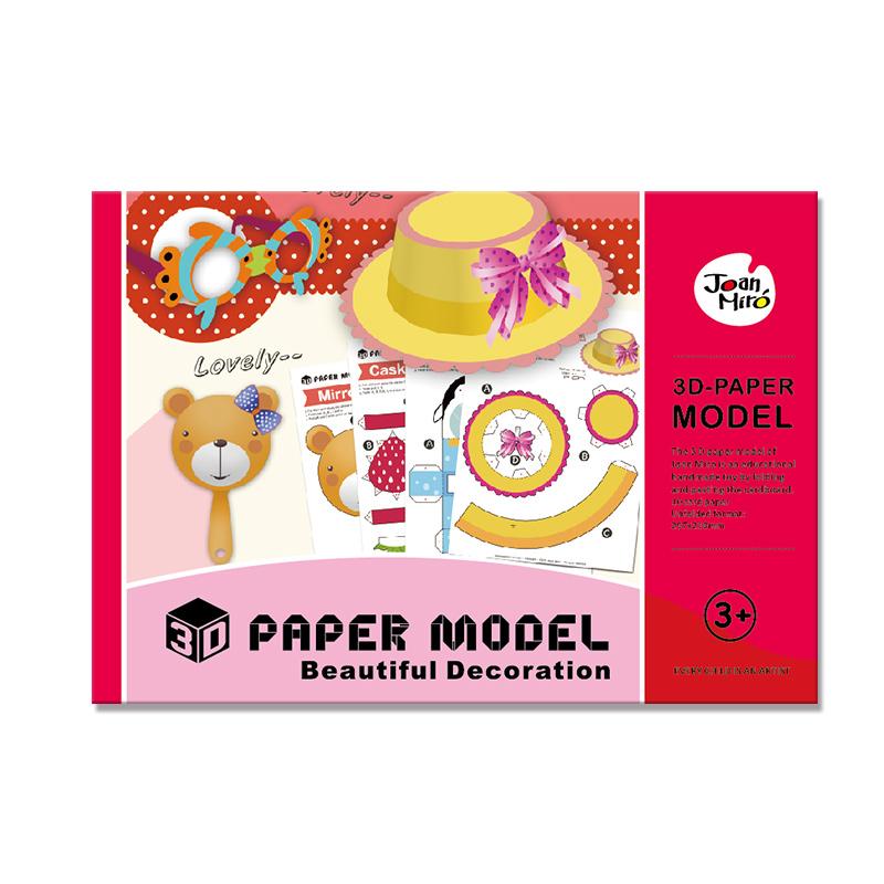3D-PAPER MODEL - Beautiful Decoration โมเดลกระดาษ 3 มิติ