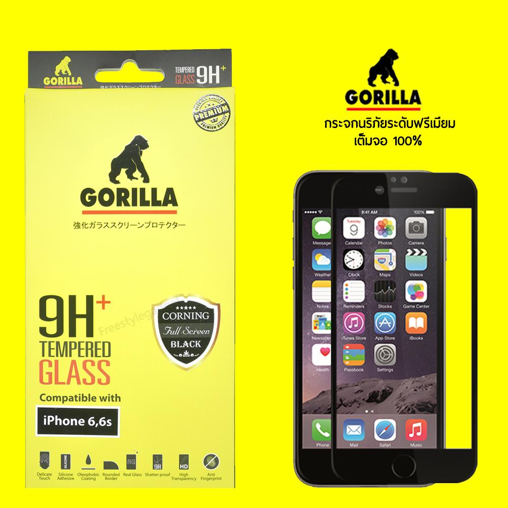 Gorilla Tempered Glass - ฟิลม์กระจกสำหรับ iPhone 6 / 6S