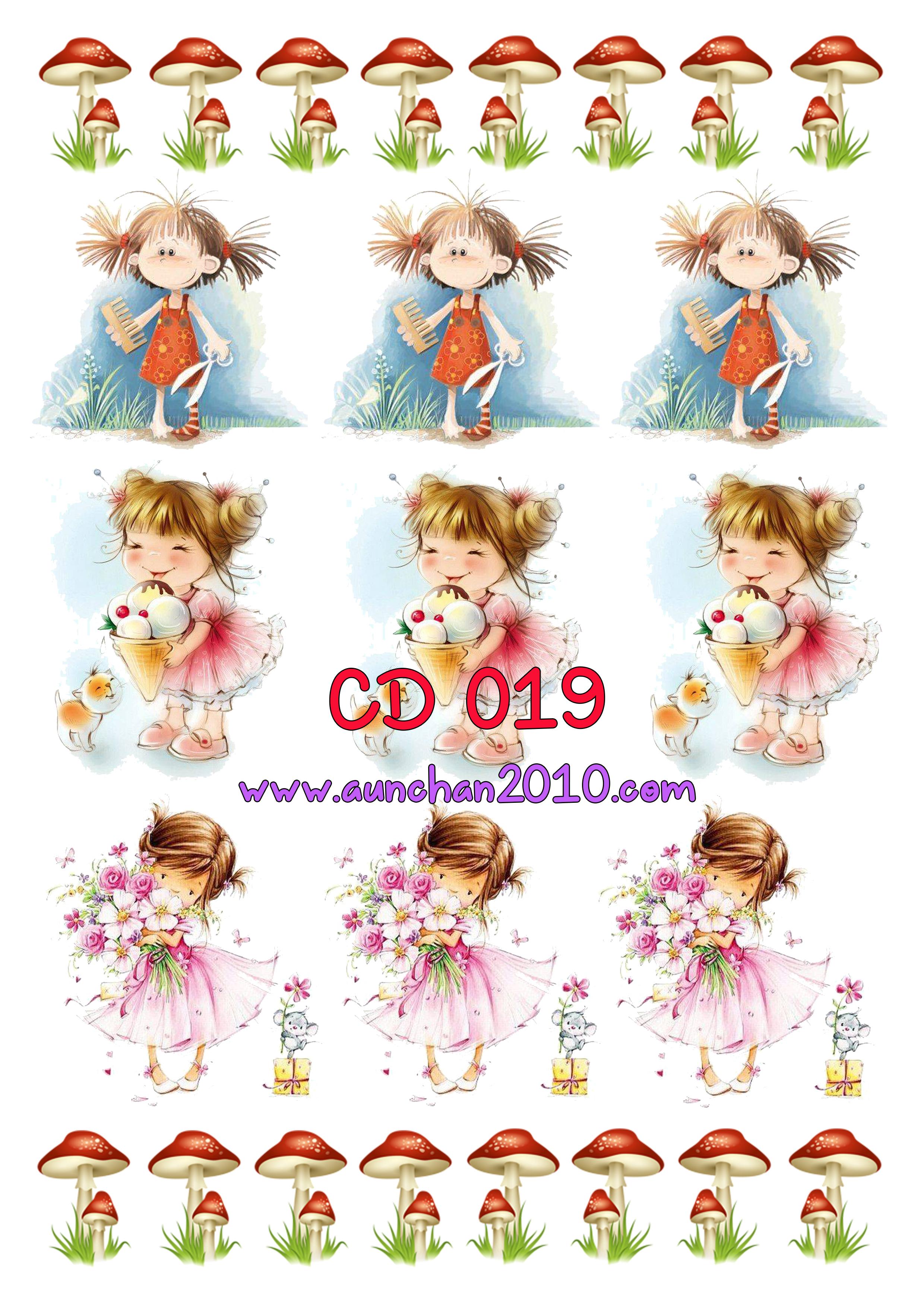 CD019 กระดาษแนพกิ้น 21x30ซม. ลายเด็ก