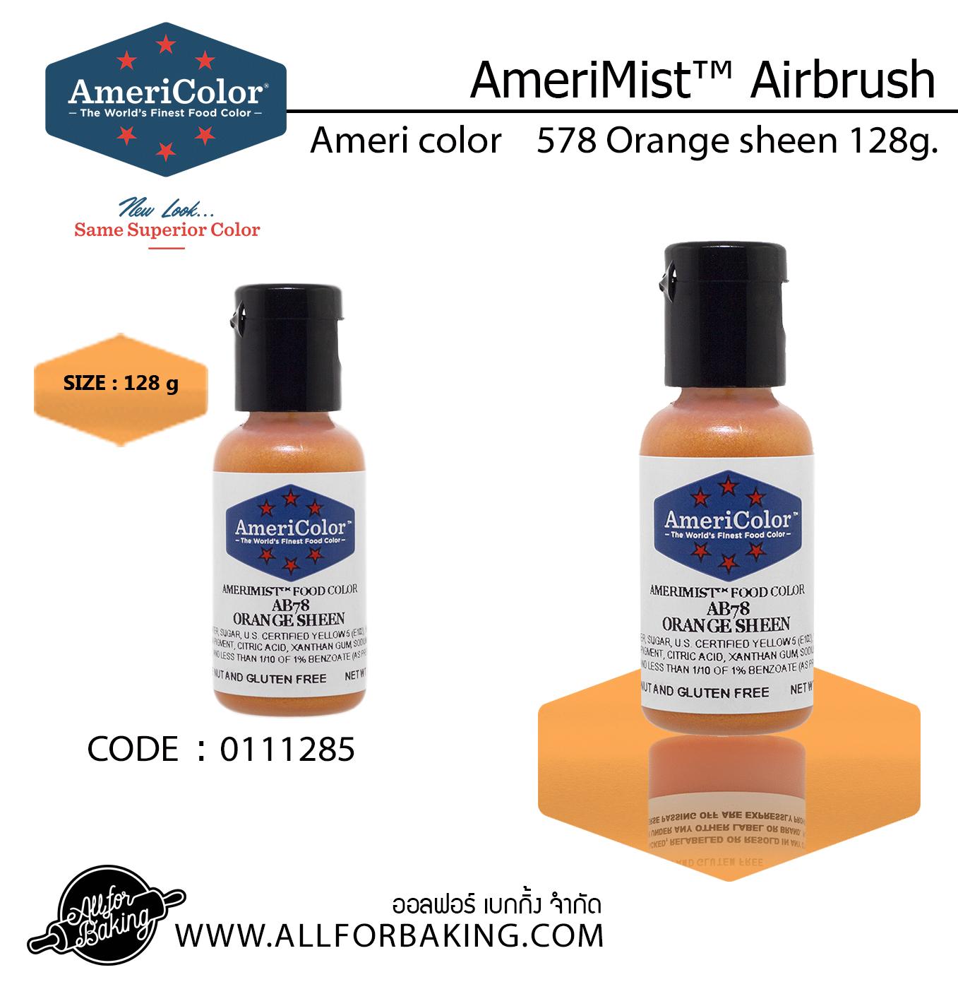 Ameri color 578 Orange sheen 128g. (128 g)