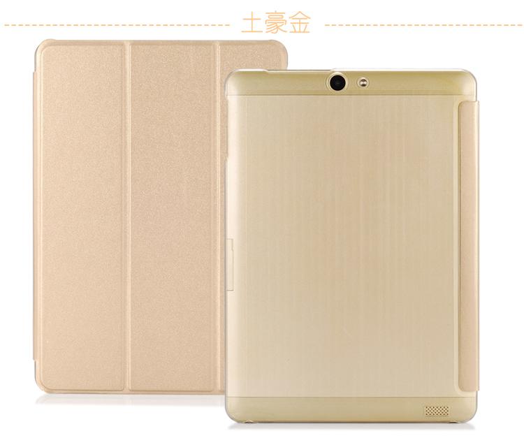 เคส ONDA V919 3G ฺBlack Gold ฝาปิดตรงรุ่น สวยหรู สีเบท (แถมฟิล์มกันรอย)
