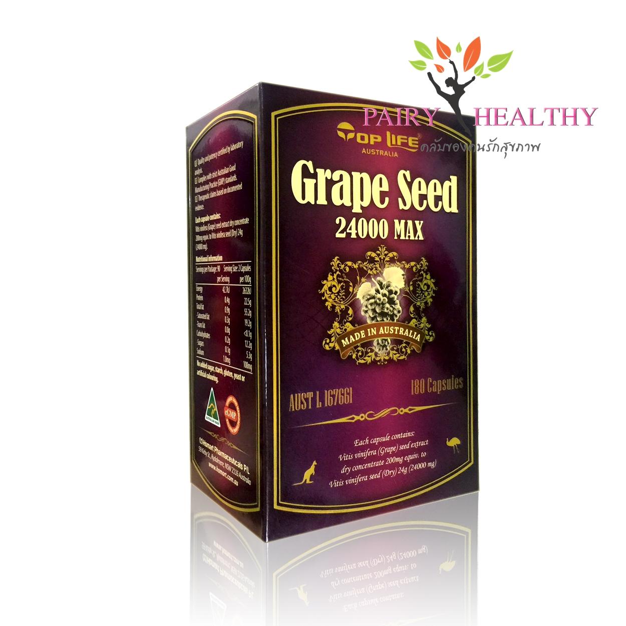 Top life Grape Seeed 24000 max *180 แคปซูล 1375 ส่งฟรี ลทบ.