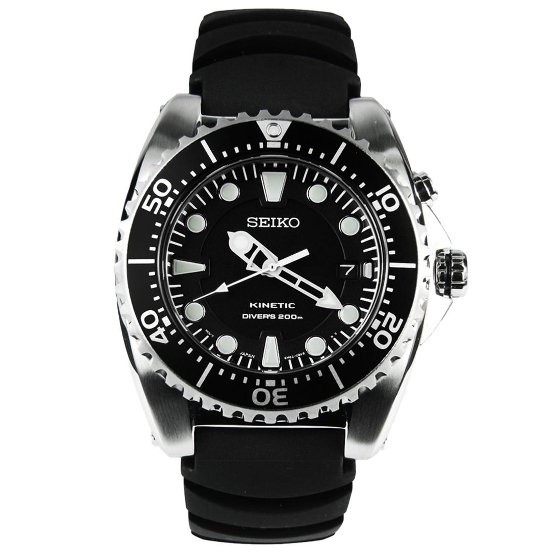 นาฬิกา SEIKO รุ่น SKA371P2 Kinetic Dive Silver-Tone Watch
