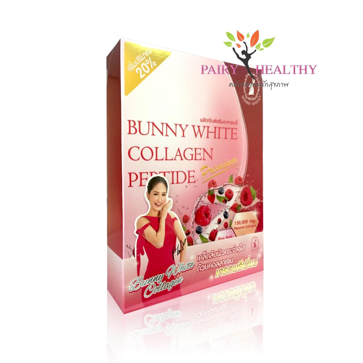 Bunny White Collagen 50,000 mg บันนี่ไวท์ คอลลาเจน 15 ซอง ราคา 840 บาท ส่งฟรี EMS [ไม่ต้องโอนค่าส่ง]
