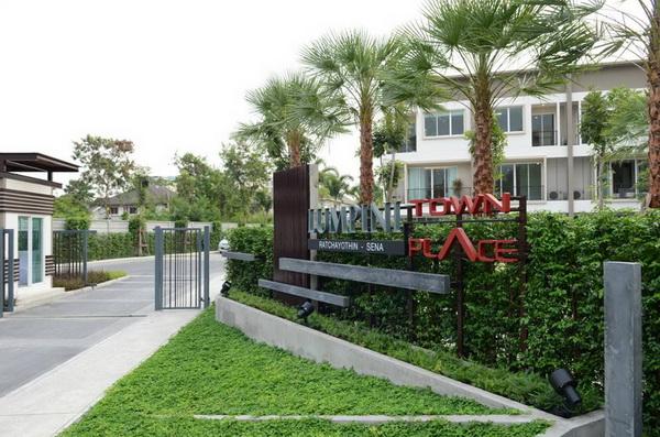ให้เช่า คอนโด ลุมพินี เพลส รัชโยธิน Lumpini Place Ratchayothin 2 ห้องนอน 1 ห้องรับแขก 1 ห้องครัว ตึกบี ชั้น 12 A