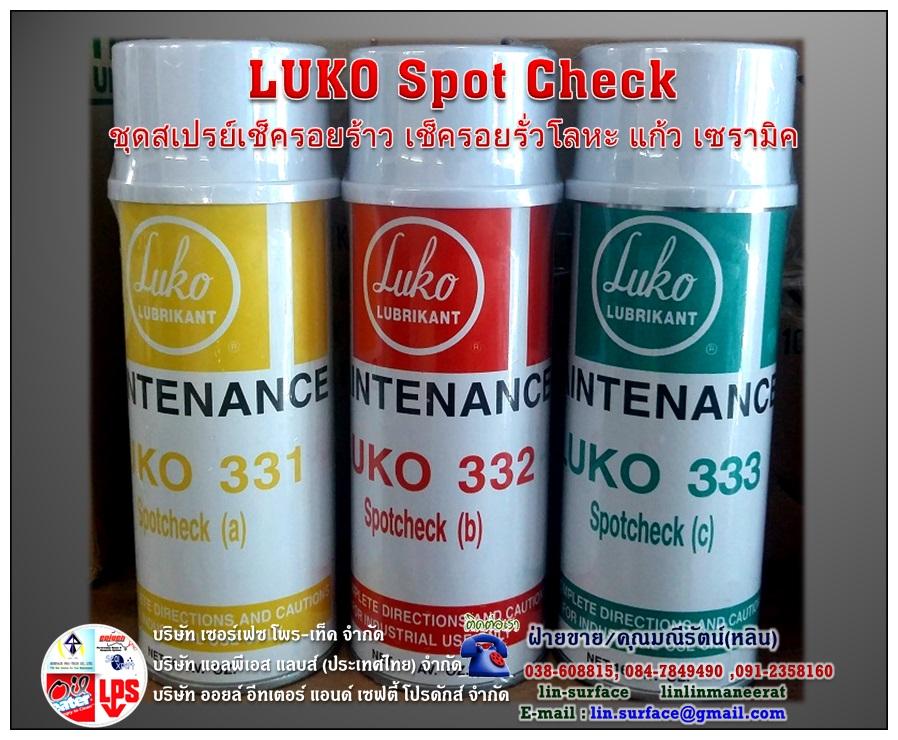 LUKO Spot Check ชุดเช็ครอยร้าว สเปรย์เช็ครอยรั่ว น้ำยาเช็ครอยร้าว ตรวจสอบรอยร้าว รอยแตก ของโลหะ แก้ว เซรามิค ประกอบด้วยการทำงานของสเปรย์น้ำยา 3 ชนิด
