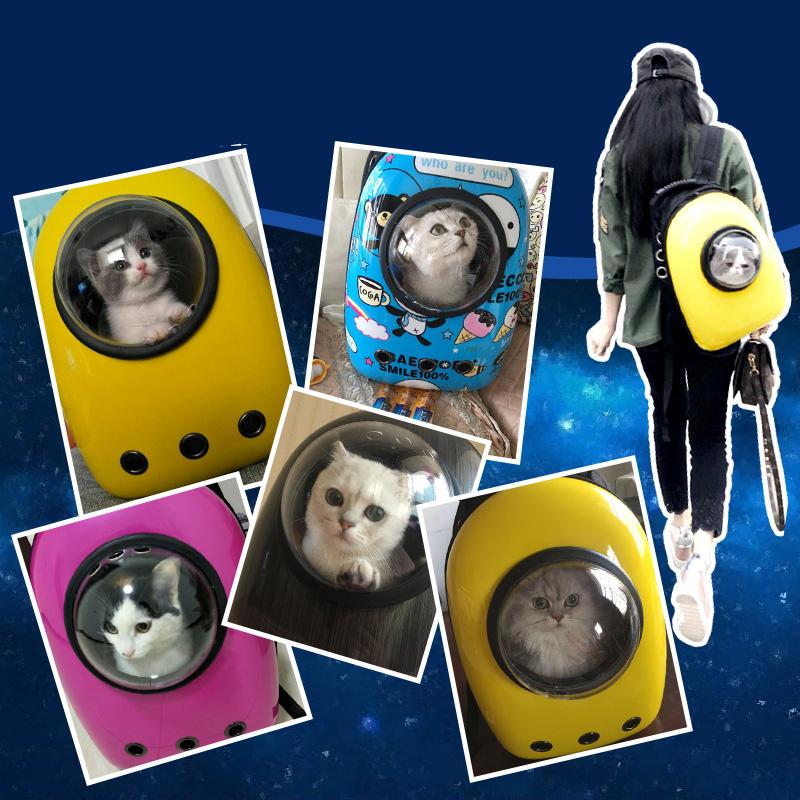 กระเป๋าสุนัข กระเป๋าแมวแคปซูลอวกาศ