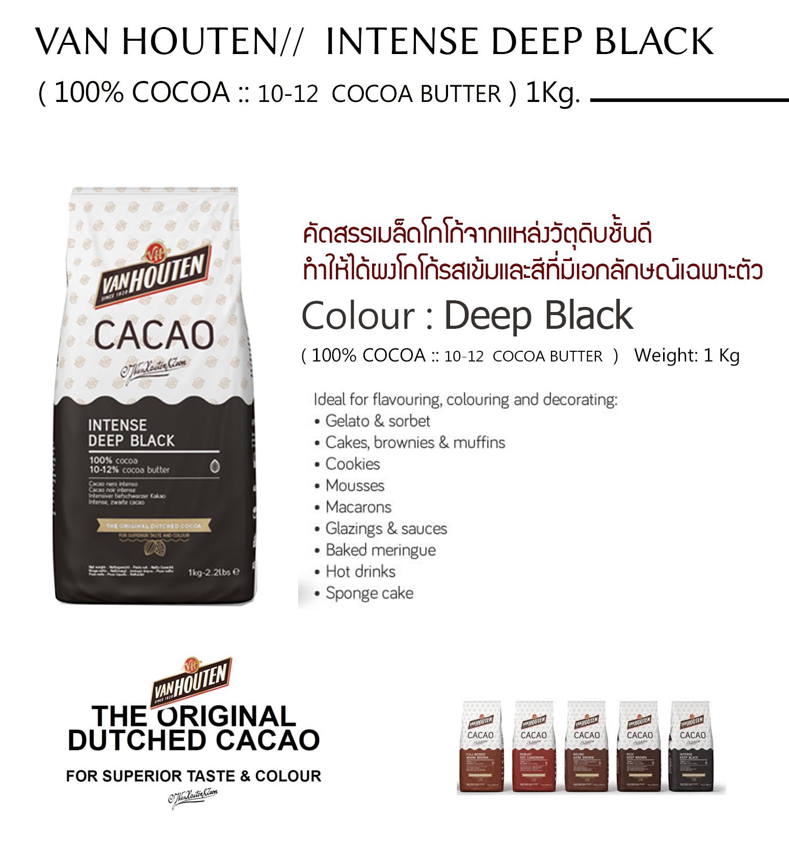 VAN HOUTEN// INTENSE DEEP BLACK (100% COCOA ) 1 Kg