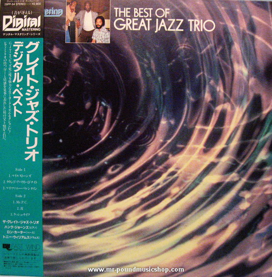 The Great Jazz Trio - The Best of Great Jazz Trio