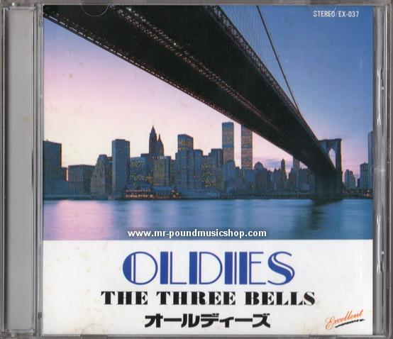 Various Artists - Oldies / My Way