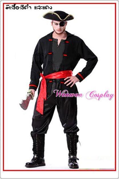 เช่าชุดคอสเพลย์โจรสลัด ชุดแฟนซีโจรสลัดชาย-หญิง ชุดแจ็คสแปโร่ ให้เช่าราคาถูก 094-920-9400 , 094-920-9402