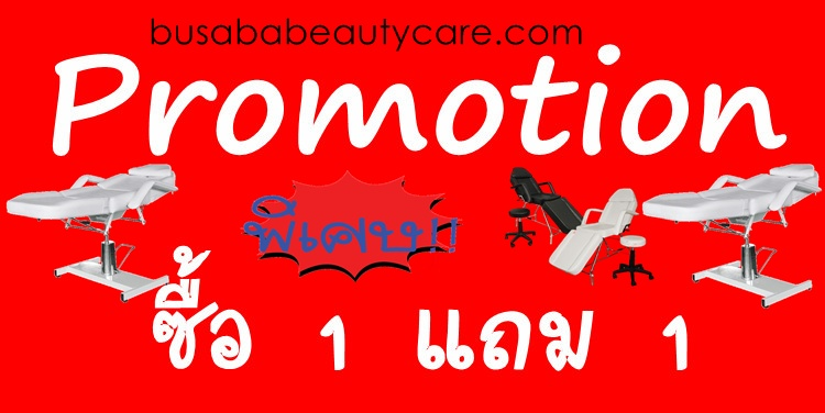 Beautyonline : Hotline!Tel : 088-2227232