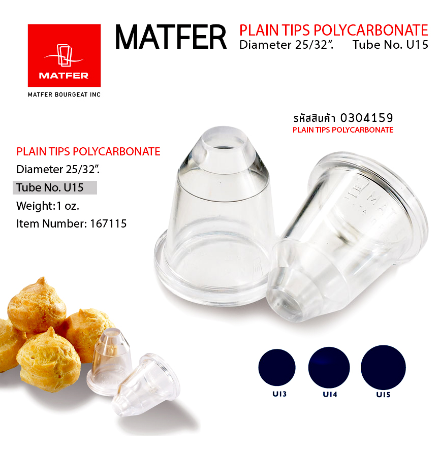 Matfer U15 PLAIN TIPS POLYCARBONATE (167115)