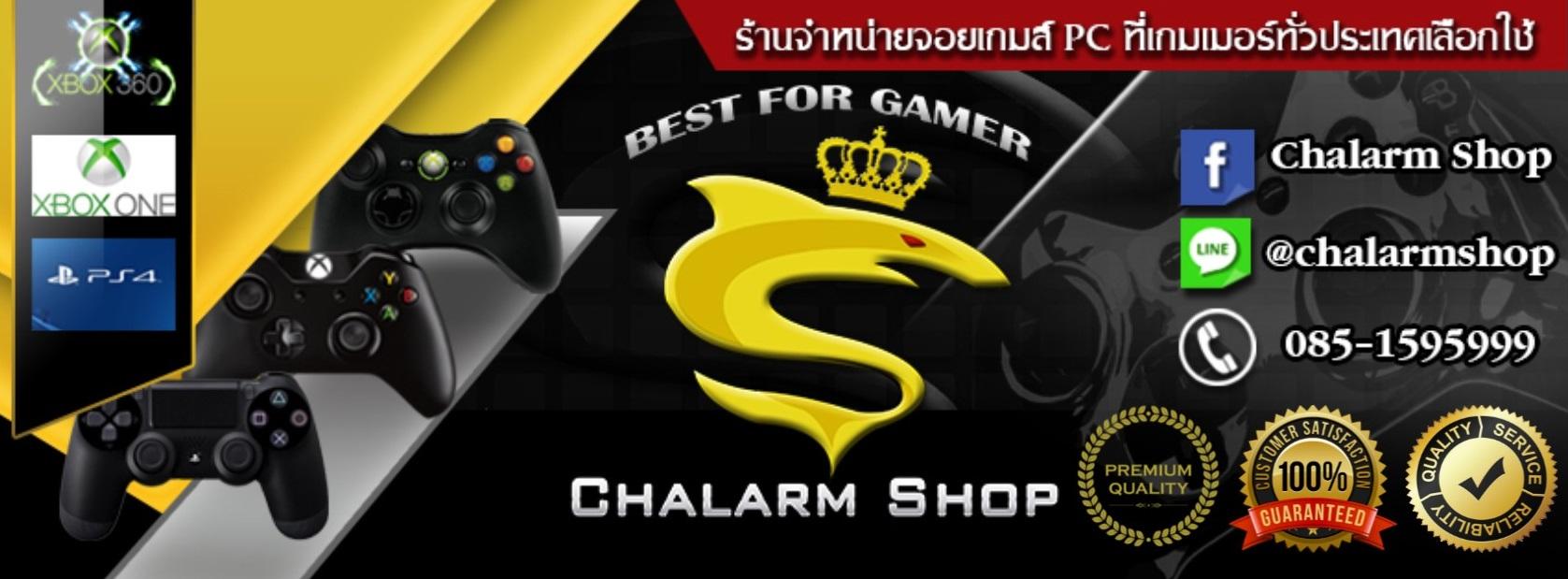 ChaLarmShop