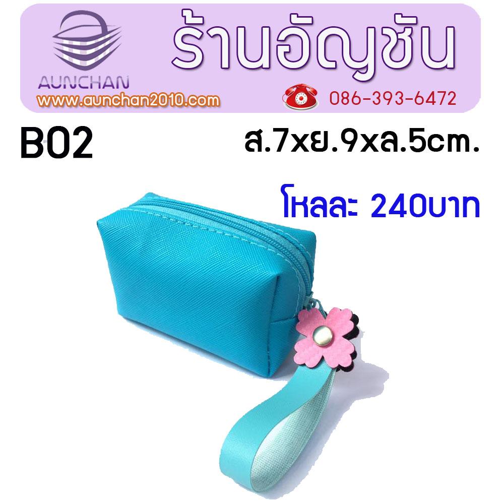 กระเป๋าใส่เหรียญ ทรงกระบอก (หนังเทียมแบบหนา) คละสี