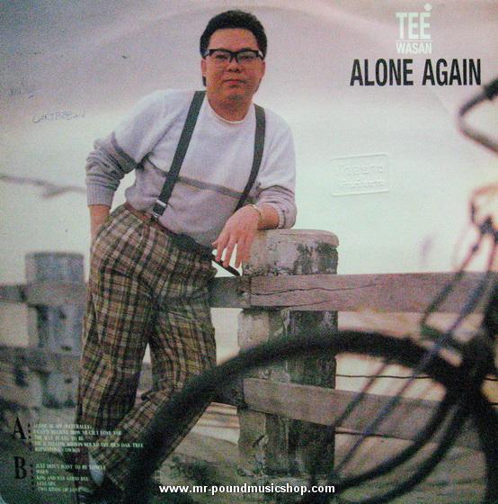 ตี๋ วสันต์ สิริสุขพิสัย - Alone Again