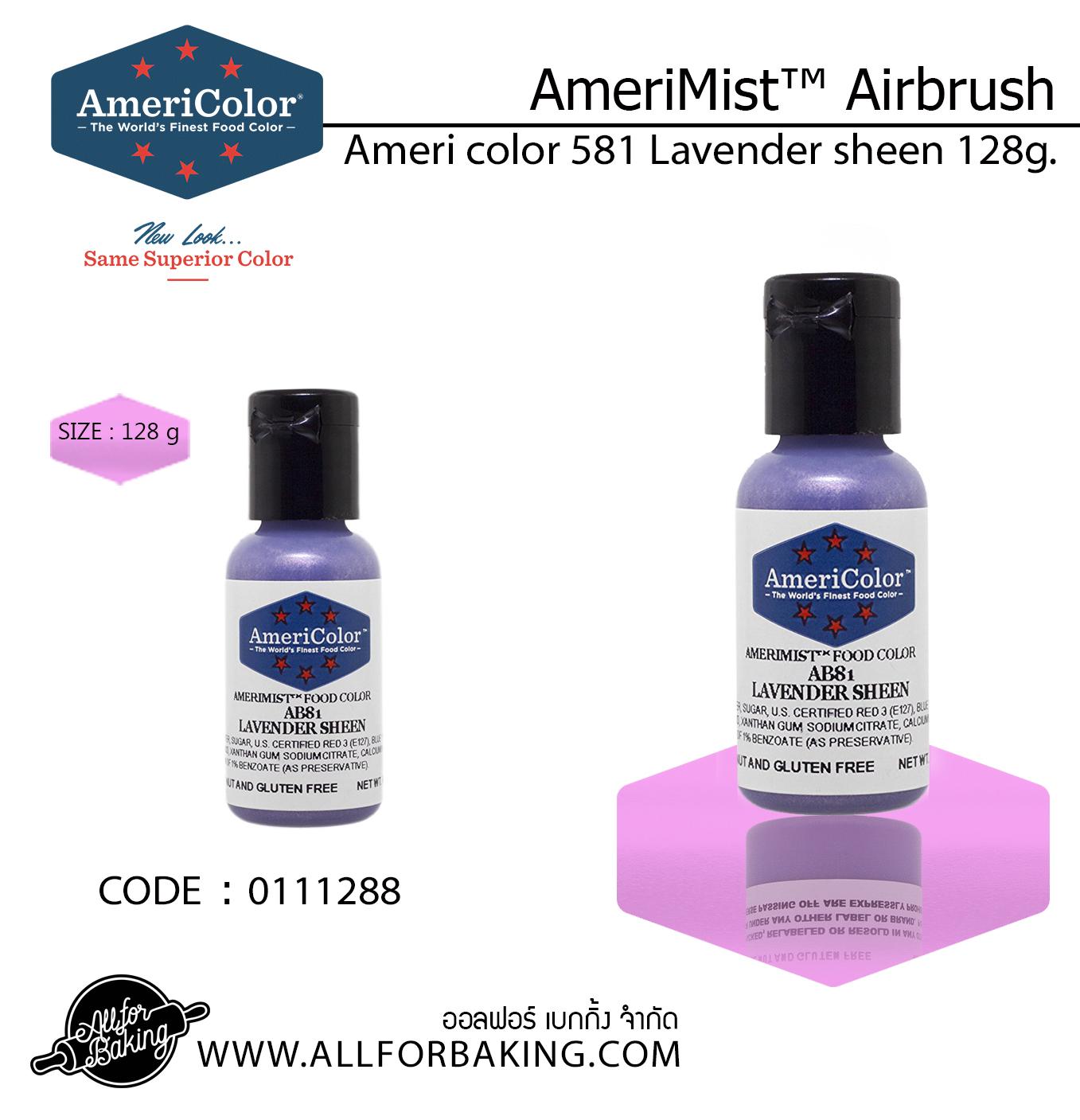 Ameri color 581 Lavender sheen 128g. (128 g)
