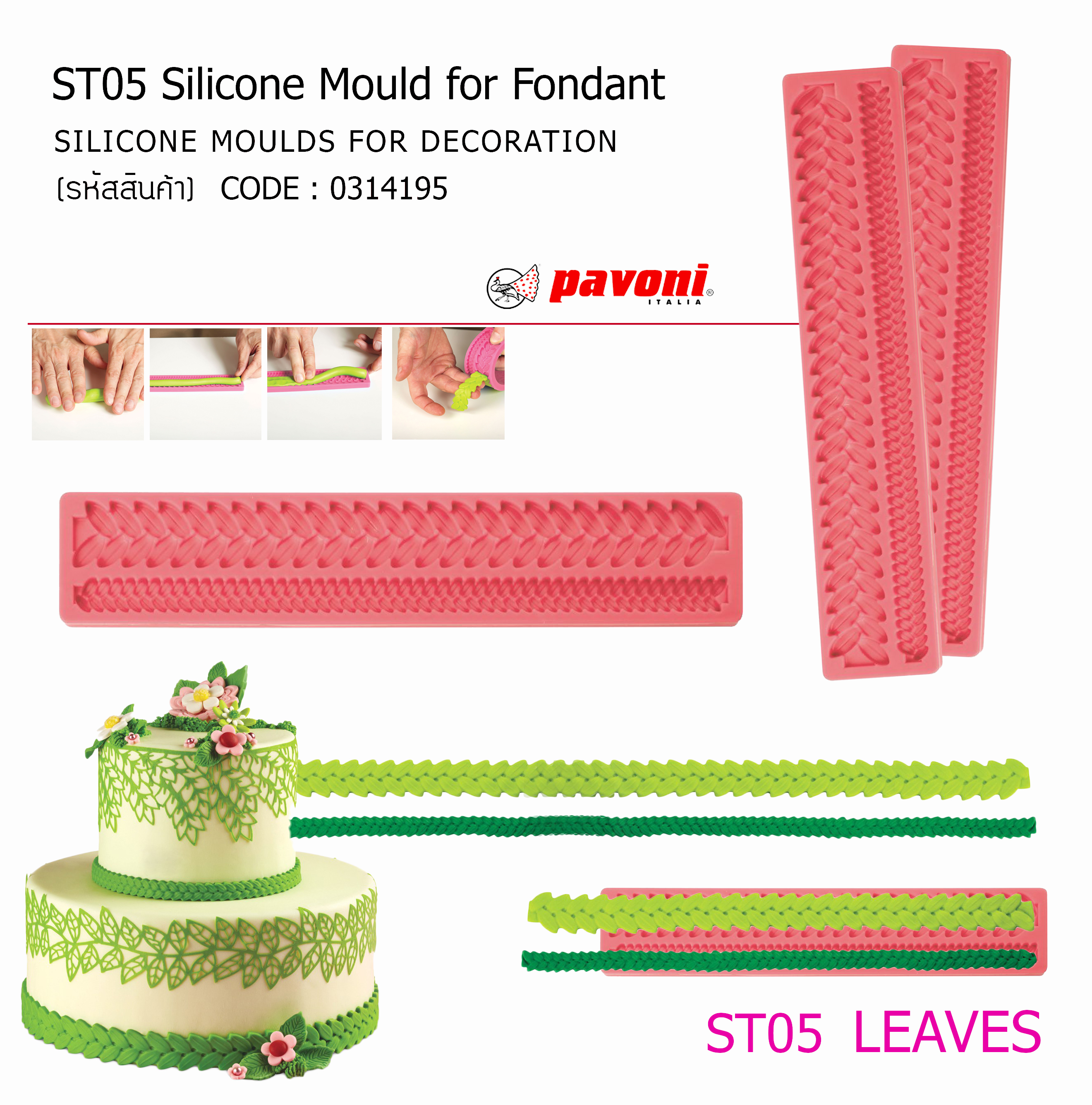 ST05 Silicone Mould for Fondant Leaves