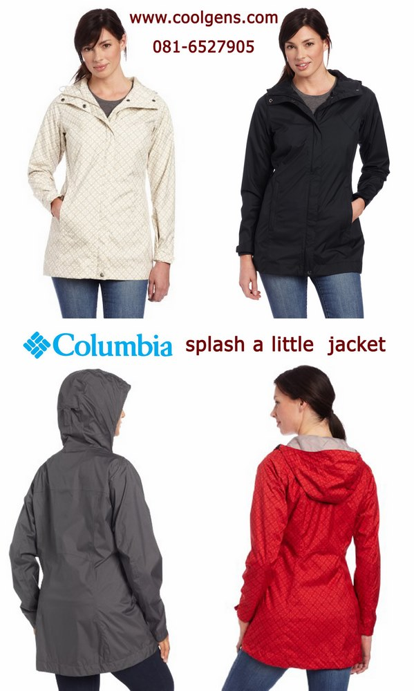 Columbia Womens-Splash-A-Little Jacket
