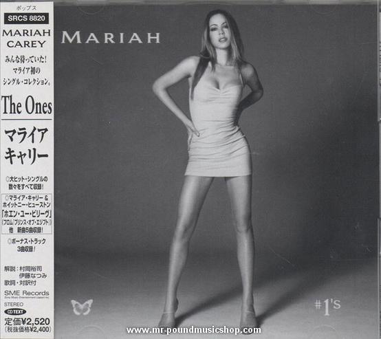 Mariah Carey - Mariah #1's