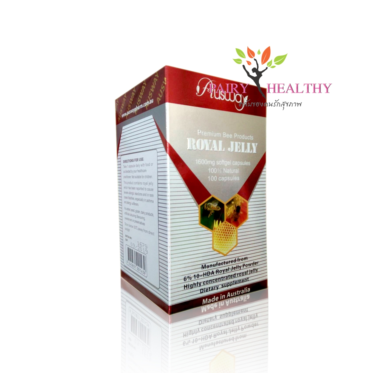 Ausway Premium royal jelly 1600mg 100 Softgels ราคา 1,090 บาท ส่งฟรี