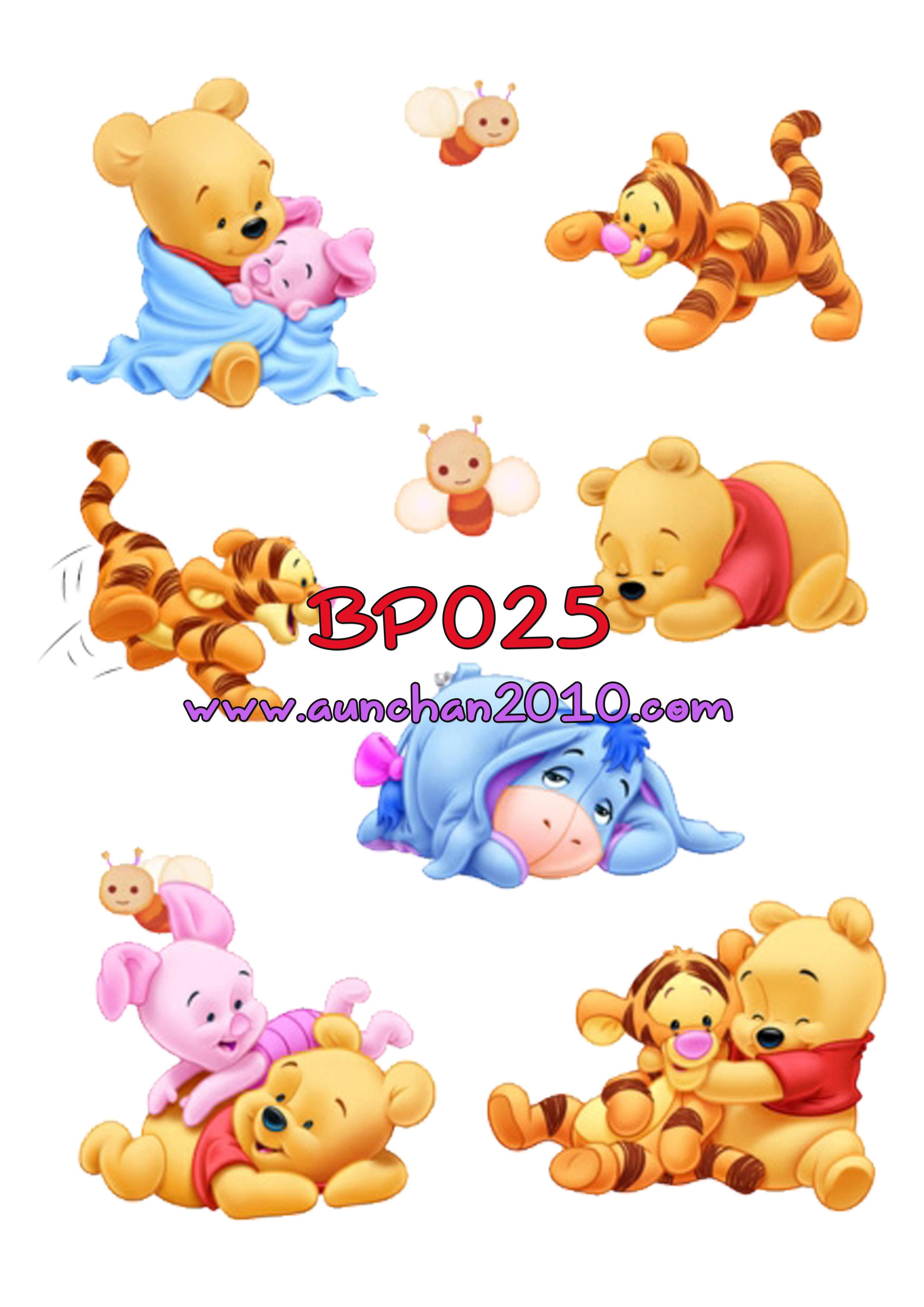 BP025 กระดาษแนพกิ้น 21x30ซม. ลายหมีพูห์