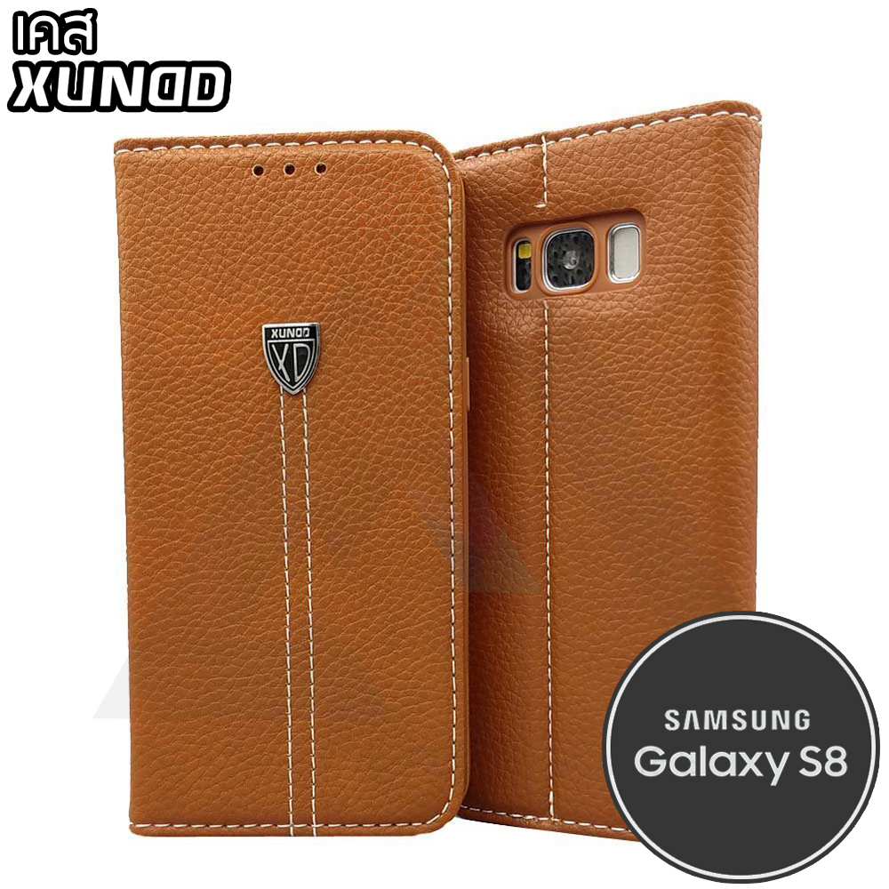 XUNDD Noble Series Wallet - เคสหนัง Samsung Galaxy S8
