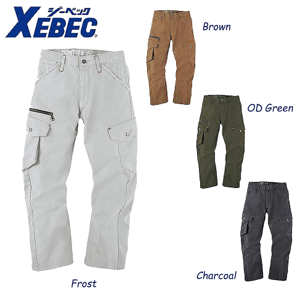 Xebec ( No 2143 ) Twist 45 Pant