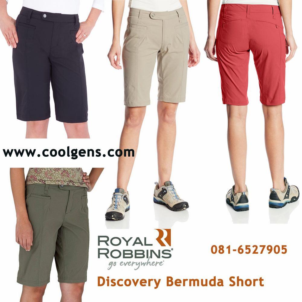 Royal Robbins Discovery Bermuda Short