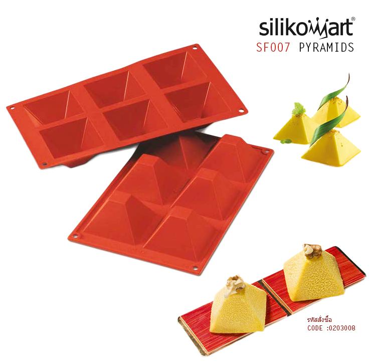Silikomart พิมพ์ซิลิโคน SF007 Pyramids (6 ช่อง)