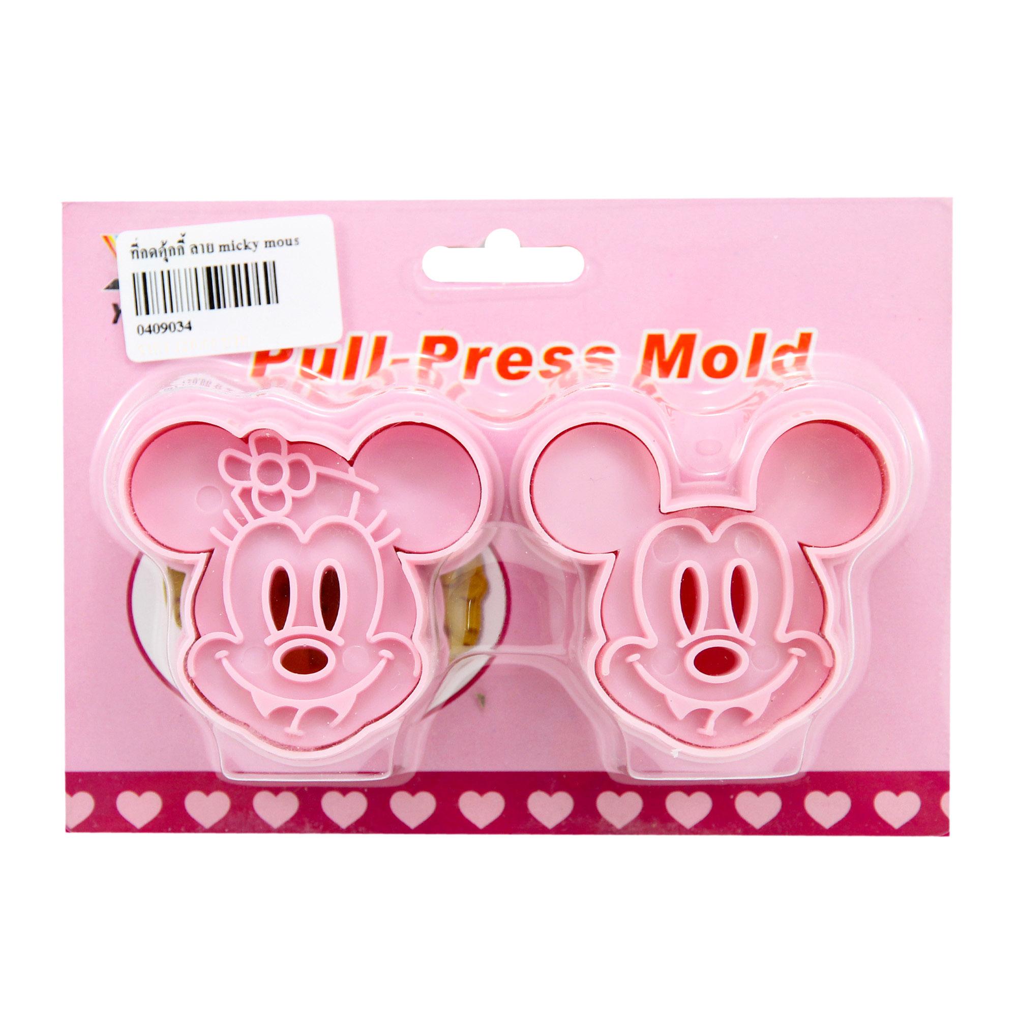 พิมพ์กดคุ้กกี้ ฟองดอง ลาย Micky Mouse