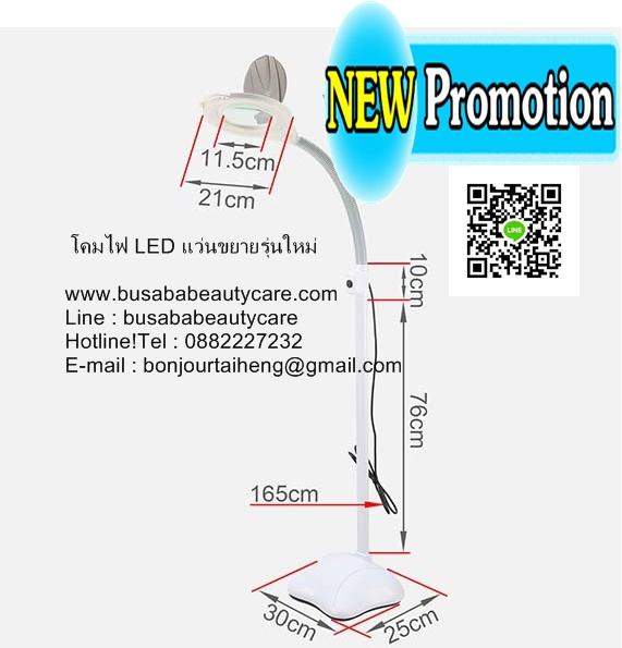 โคมไฟ LED แว่นขยายรุ่นใหม่ , โคมไฟ(กระจกขยาย) Led ตั้งพื้น,โคมไฟ LED, แว่นขยายรุ่นใหม่ ,โคมไฟ,กระจกขยาย,โคมไฟ Led ตั้งพื้น
