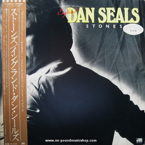 England Dan Seals - Stones
