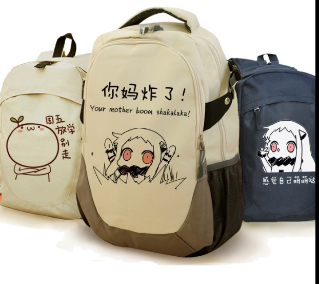 Preorder กระเป๋าเป้ KANTAI COLLECTION 8แบบ