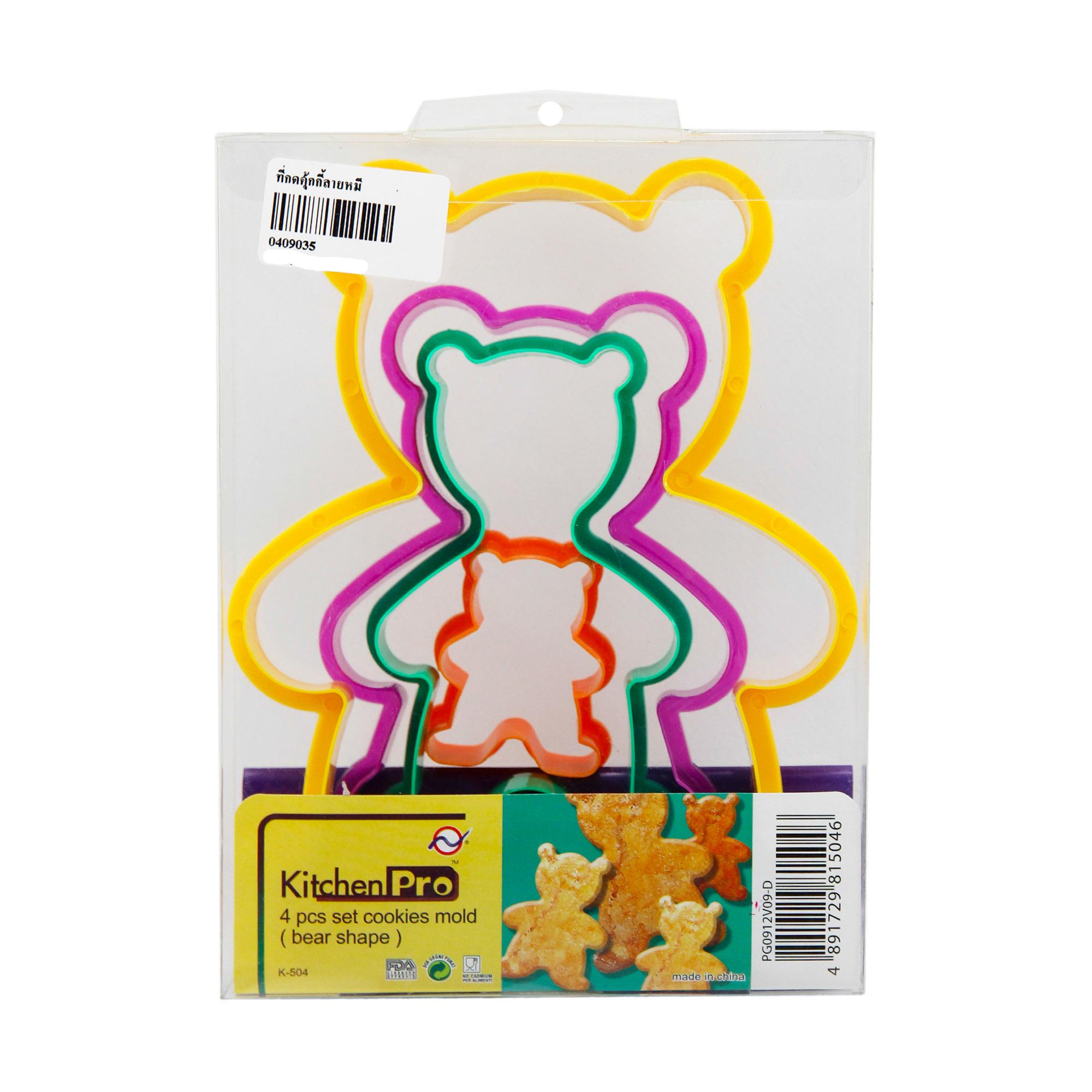 พิพม์คุุกกี้_Bear 4 Size
